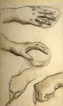 "Копия картины ""four hands, two holding bowls"" художника ""ван гог винсент"""