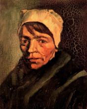 """Копия картины """"Head of a Peasant Woman with White Cap"""" художника """"Ван Гог Винсент"""""""