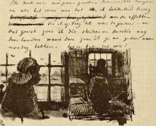 """Копия картины """"peasant woman, seen against the window, head and whole figure"""" художника """"ван гог винсент"""""""