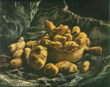 """Копия картины """"Still life with an Earthern bowl and potatoes"""" художника """"Ван Гог Винсент"""""""