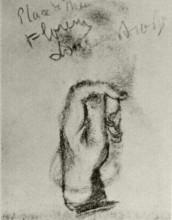 "Картина ""sketch of a left hand"" художника ""ван гог винсент"""