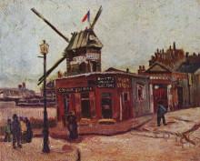 "Картина ""the moulin de la galette"" художника ""ван гог винсент"""
