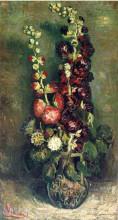"Копия картины ""Vase of Hollyhocks"" художника ""Ван Гог Винсент"""