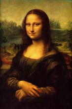 """Копия картины """"Мона Лиза"""" художника """"да Винчи Леонардо"""""""