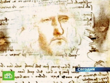 "Копия картины ""Self portrait Leonardo discovered a 2009 in Leonardo's Codex on the Flight of Birds"" художника ""да Винчи Леонардо"""