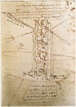 "Копия картины ""Flying machine"" художника ""да Винчи Леонардо"""