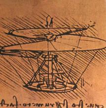 """Копия картины """"design for a helicopter"""" художника """"да винчи леонардо"""""""