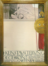 "Копия картины ""poster for the first art exhibition of the secession art movement"" художника ""климт густав"""