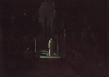 """Репродукция картины """"Христос в Гефсиманском саду"""" художника """"Куинджи Архип"""""""