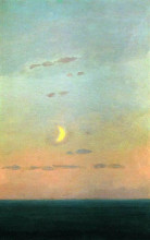 """Репродукция картины """"лунный серп на фоне заката"""" художника """"куинджи архип"""""""
