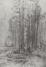 """Копия картины """"лесной пейзаж"""" художника """"куинджи архип"""""""