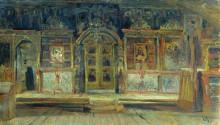"""Копия картины """"внутри петропавловской церкви в плёсе, на волге"""" художника """"левитан исаак"""""""