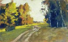 """Картина """"Осенний вечер. Дорожка в лесу."""" художника """"Левитан Исаак"""""""
