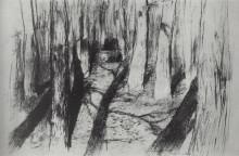 """Репродукция картины """"Стволы деревьев"""" художника """"Левитан Исаак"""""""