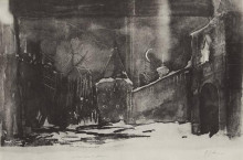 """Репродукция картины """"Монастырские стены и ворота"""" художника """"Левитан Исаак"""""""
