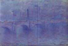"Копия картины ""Мост Ватерлоо, эффект тумана"" художника ""Моне Клод"""