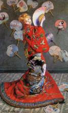 "Репродукция картины ""Японка (Камилла Моне в японском костюме)"" художника ""Моне Клод"""