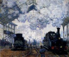 """Картина """"вокзал сен-лазар, вид снаружи"""" художника """"моне клод"""""""