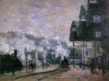 """Картина """"Вокзал Сен-Лазар, навесы товаров западного региона"""" художника """"Моне Клод"""""""
