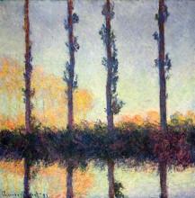 "Картина ""Тополя (Четыре дерева)"" художника ""Моне Клод"""