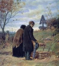 """Копия картины """"старики-родители на могиле сына"""" художника """"перов василий"""""""