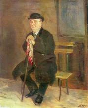 """Картина """"старик на скамейке"""" художника """"перов василий"""""""