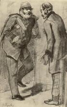 """Картина """"Генерал, требующий лошадей. Эскиз картины 'Сцена на почтовой станции' """" художника """"Перов Василий"""""""