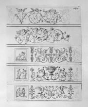 """Репродукция картины """"five friezes"""" художника """"пиранези джованни баттиста"""""""
