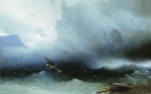 "Картина ""ураган на море"" художника ""айвазовский иван"""