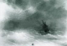 """Копия картины """"сильный ветер"""" художника """"айвазовский иван"""""""