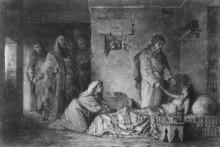 """Картина """"воскрешение дочери иаира"""" художника """"поленов василий"""""""