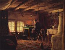 """Картина """"комната командующего рущукским отрядом великого князя александра александровича в брестовце"""" художника """"поленов василий"""""""