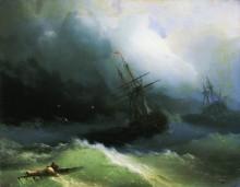 """Картина """"корабли на бушующем море"""" художника """"айвазовский иван"""""""