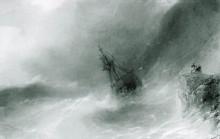 """Копия картины """"выброшенный на скалы корабль"""" художника """"айвазовский иван"""""""