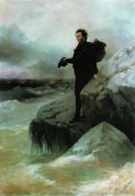 """Картина """"прощание пушкина с черным морем"""" художника """"айвазовский иван"""""""