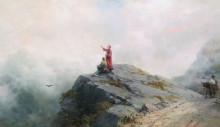 """Репродукция картины """"данте указывает художнику на необыкновенные облака"""" художника """"айвазовский иван"""""""