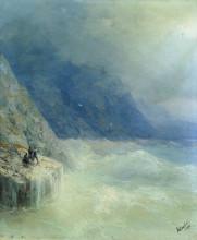 """Картина """"скалы в тумане"""" художника """"айвазовский иван"""""""