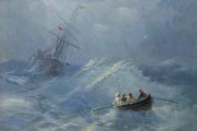 """Копия картины """"крушение корабля в бушующем море"""" художника """"айвазовский иван"""""""