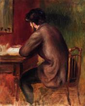 """Картина """"posthumous portrait of frederic bazille"""" художника """"ренуар пьер огюст"""""""