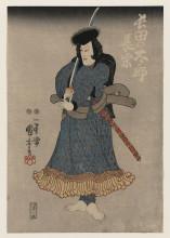 "Копия картины ""kuroda ukinaga, japanese actor"" художника ""утагава куниёси"""