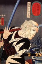 "Копия картины ""horibe yahei kamaru parrying a spear thrust"" художника ""утагава куниёси"""