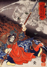 """Копия картины """"konseimao hanzui beset by demons"""" художника """"утагава куниёси"""""""