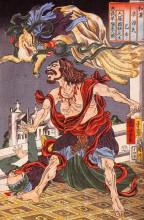 """Картина """"prince hanzoku terrorised by a nine, tailed fox"""" художника """"утагава куниёси"""""""