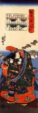 "Картина ""returning boats at tsukushi"" художника ""утагава куниёси"""