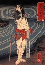 "Репродукция картины ""senkaji chao wringing out his loincloth"" художника ""утагава куниёси"""