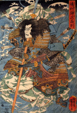 "Копия картины ""Shimamura Danjo Takanori riding the waves on the backs of large crabs"" художника ""Утагава Куниёси"""