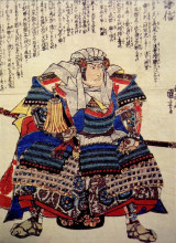 "Репродукция картины ""A fierce depiction of Uesugi Kenshin seated"" художника ""Утагава Куниёси"""