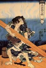 "Копия картины ""tametomo lifting a heavy beam"" художника ""утагава куниёси"""