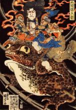 """Картина """"tenjiku tokubei riding a giant toadn"""" художника """"утагава куниёси"""""""