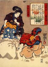"Картина ""the soga brothers practising swordstrokes on a heap of snow"" художника ""утагава куниёси"""